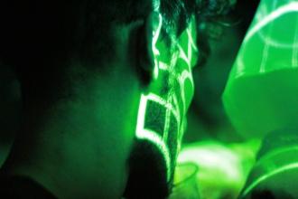Profil vert © Nathalie Tiennot